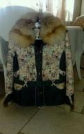 Красивые платья широкого покроя, куртка с утиплителем