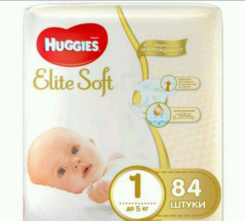 Подгузники Haggies Elite Soft 1 80 штук