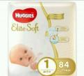 Подгузники Haggies Elite Soft 1 80 штук