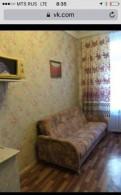 Комната 15 м² в > 9-к, 2/3 эт