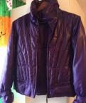 Купить банный халат мужской спартак, куртка motivi