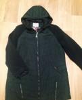 Куртка новая 58/60, интернет магазин дешевой одежды для женщин