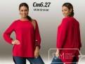 Купить верхняя одежда для мужчин, новая блузка р. 50