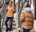 Красивые кофты купить недорого, новая куртка р. 50-52