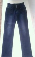 Дешевые халаты больших размеров, джинсы