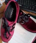 Купить шлепки женские в интернет магазине недорого большой размер, туфли