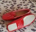 Лыжные ботинки кожаные купить, красные мокасины из Италии