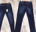 Armani Новые джинсы Выбор Моделей и размеров, толстовка с капюшоном черная красная