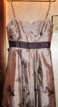 Штаны лыжные женские цена, платье karen millen (коктейльное)