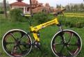 Велосипед LandRover. двухподвес. складной. белый. Р-р