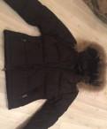 Куртка зимняя, длинное платье в пол с рукавами