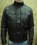 Эко кожа мужская куртка на молнии, футболка юность цена
