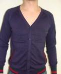Кардиган Gucci мужской фиолет М, купить летний спортивный костюм мужской большого размера