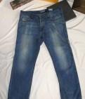 Продаю джинсы мужские Colins, жилетка stone island shadow