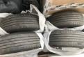 Goodyear efficient grip 205/60 r16