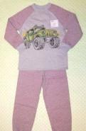Пижама для мальчика (новая), Гарболово
