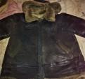 """Курта """"Пилот-B3""""(BiG size), мужские куртки из кожи и меха"""