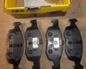 Цоколи автоламп купить, колодки тормозные Renault Dacia Logan /Lada Largus