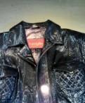 Куртка кожаная лайковая, купить синее трикотажное платье
