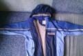 Прорезиненная куртка 92+
