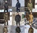 Лучшая зимняя куртка мужская, костюмы Горка Все в одном месте