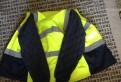 Мужские пиджаки италия португалия, куртка двусторонняя-жилетка