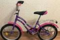 Продам велосипед novatrack