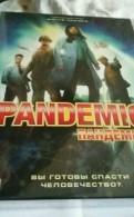 Настольная игра pandemic