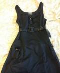 Платье-сарафан, интернет магазин зара каталог одежды распродажа