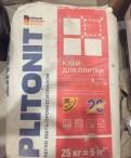 Клей plitonit B