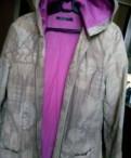 Эффектный плащ Германия 44-46р, женские куртки фин флаер интернет магазин