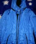 Женская куртка, халат мужской махровый купить дешево