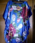 Платье д/дома, туника, можно для беременных 46-48р, женские пижамы таобао