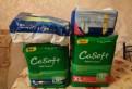 Подгузники для взрослых Casoft Adult Diapers XL