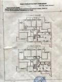 3-к квартира, 94. 8 м², 2/6 эт