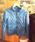 Джинсовая одежда из сша специализированные магазины, куртка