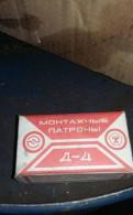 Строительные монтажные патроны Д-4 красные