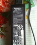 Зарядное для ноутбука Lenovo