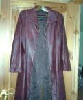 Кожаный плащ, костюм сауна для похудения flexsauna