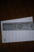 Продам пульт к DVD и TV LG 2005-2007 г.в
