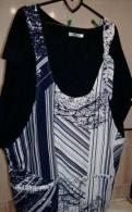 Жилет/туника, вечерние платья класса люкс бренды