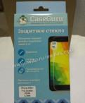 Защитное стекло для iPhone 6 6S Plus FullScreen Wh