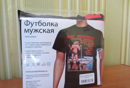 Толстовка из флиса фаберлик, новая мужская футболка с прикольной надписью