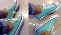 Лучшие обувные магазины милана, новые кеды Converse мята 37