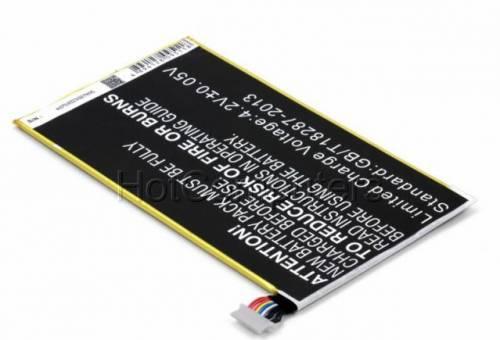 Аккумулятор для Amazon 26S1005, 58-000055, S12-T2