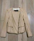 Пуховик халат с запахом, куртка Zara из натуральной кожи