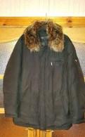 Зимняя мужская куртка Finn flare, горнолыжный костюм женский nordski