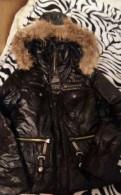 Костюмы для активного отдыха мужские, куртка зимняя