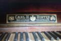 Пианино carl h.hintze, Тельмана
