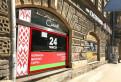 Помещение 5м² с окном на Чернышевской у спбгу